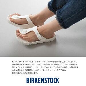 ビルケンシュトック【BIRKENSTOCK】 GIZEH EVA ギゼ レギュラー ブランド ウォッシャブル トングサンダル HAPTIC ハプティック