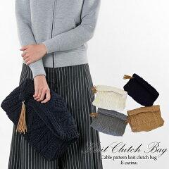 【E carina】エ カリーナ シンプルなコーデもこの手編みのバッグ一つで季節感あふれるコーデ...