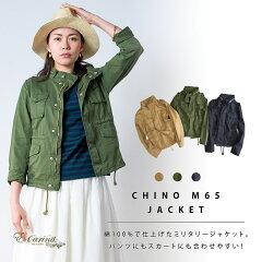 オリジナルのチノクロスを使った大人なミリタリージャケットメンズライクなデザインに女性らし...