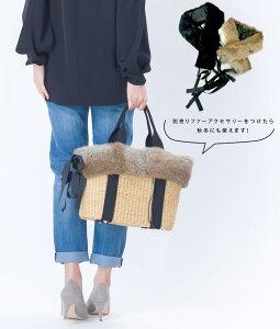 【全品ポイント10倍2017/3/419:00-3/923:59】【ninafina】かごバッグレディースバッグ小物BAG手提げハンドメイド巾着HAPTICハプティック