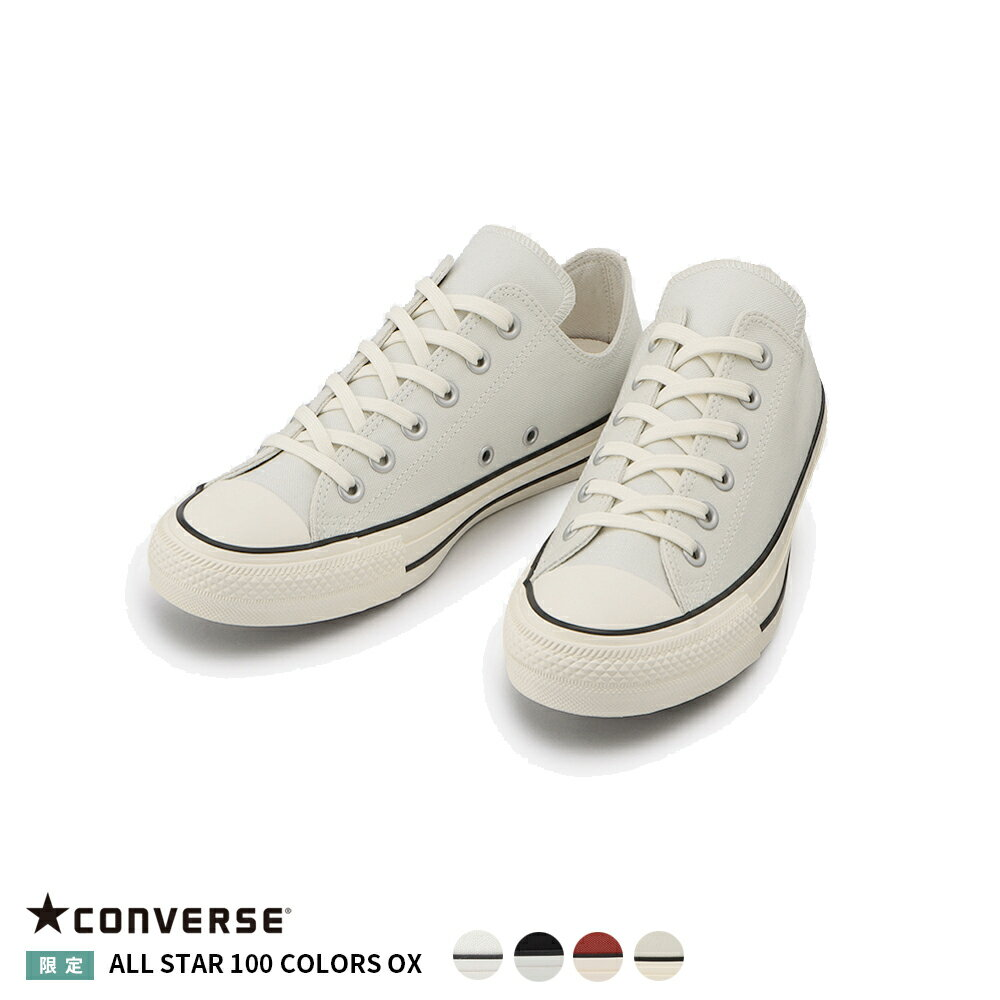 レディース靴, スニーカー  CONVERSEALL STAR 100 COLORS OX 100 OX HAPTIC