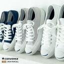 コンバース 【CONVERSE】JACK PURCELL ジャックパーセル 定番 正規品 ブランド シューズ 靴 ローカ