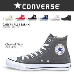 コンバース(Converse)キャンバス オールスター ハイカット レディース メンズ 正規品…