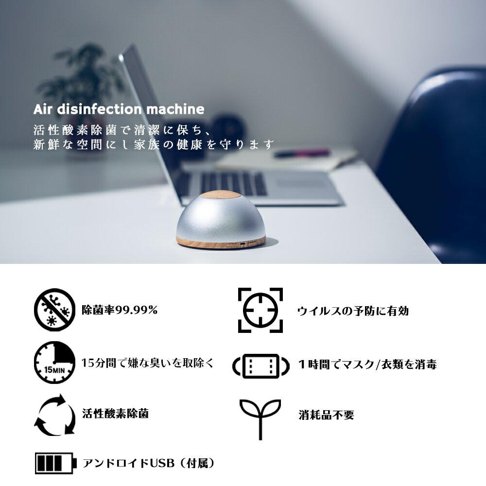 オゾン除菌脱臭器 除菌率99.99% ポータブルオゾン ミニ空気清浄機 小型脱臭機 USB充電式 ミニオゾン発生器 消臭器 除菌脱臭用 マスクの除菌 「新しい生活様式」HAPTIC ハプティック