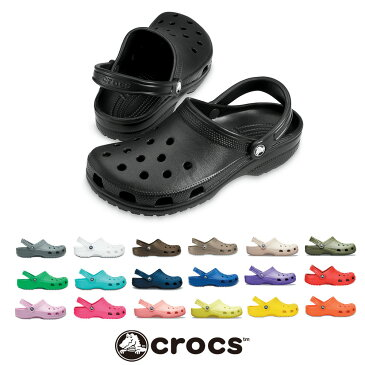 crocs クロックス レディース サンダル Classic Clog【10001】クラシック クロッグ 22cm 23cm 24cm 25cm 26cm 27cm 28cm メンズ 大きいサイズ HAPTIC ハプティック 母の日