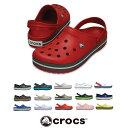 【hbB】crocs クロックス レディース サンダル Crocband Clog【11016】クロックバンド クロッグ 22cm 23cm 24cm 25cm 26cm 27cm 28cm メンズ 大きいサイズ HAPTIC ハプティックの商品画像