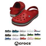 crocs クロックス レディース サンダル Crocband Clog【11016】クロックバンド クロッグ 22cm 23cm 24cm 25cm 26cm 27cm 28cm メンズ 大きいサイズ HAPTIC ハプティック
