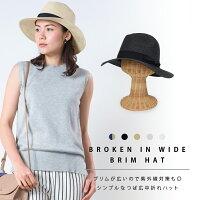 つば広中折れペーパーハットレディース帽子紫外線対策日焼け防止UV対策軽量通気性