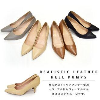 婦女的泵真皮腳跟泵約 6.0 釐米高跟鞋美腿泵尖頭鞋鞋義大利皮革鞋面淺很容易