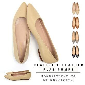 婦女的泵真皮平泵約 1.0 釐米鞋跟尖頭鞋鞋義大利皮革鞋面淺是易於舒適低跟鞋