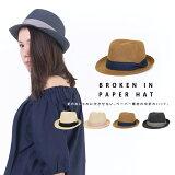 UVカットペーパー中折れハットレディース 帽子 HAT カジュアル きれいめ HAPTIC ハプティック