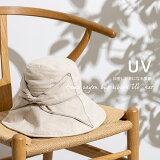 麻レーヨン BIGリボン UVハット レディース UV対策 UVカット つば広帽子 紫外線対策 防菌防臭 UV機能 洗える 折りたたみOK 春 夏 プレゼント 日よけ おしゃれ 可愛い HAPTIC ハプティック