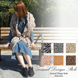 In stock in new colors added. All 10 colors «animal print oversized scarf» Zebra, Leopard, Dalmation, in 3 variations. Yawaraka stole scarf shawl women's autumn-winter pink black beige grey Leopard pattern fringe Leopard pattern throw