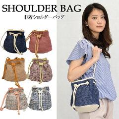 【レディース バッグ】巾着ショルダー 6カラーレディース バッグ ショルダーバッグ