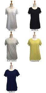 【15%OFFクーポン有ります!】シンプル半袖Tシャツ5色レディース半袖TEEレディーストップス半袖無地ホワイトグレーネイビーイエローベーシックシンプルインナー