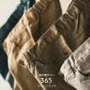 【marle】レディース&メンズ 全10色8サイズ展開!製品洗い365ツイルスキニーパンツレディース スキニー ツイル デニム ストレッチHAPTIC ハプティック・・・