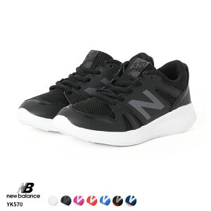 【hbB】ニューバランス【New Balance】【NB】YK570 WW BW PK OR BL PB PC 定番 スニーカー レースアップタイプ 正規品 ブランド キッズ シューズ 靴 HAPTIC ハプティック