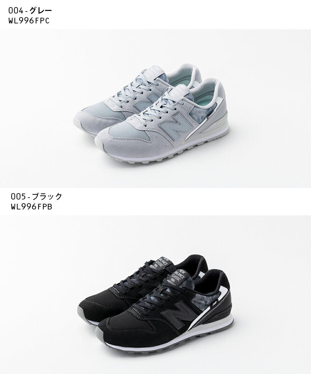 ニューバランス【NewBalance】【NB】WL996FPCFPBレディースシューズ靴スニーカーランニングシューズNロゴ22.5cm〜25.5cmHAPTICハプティック