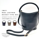 【レディース バッグ】】【nina fina】本革バケツ型バッグ 全3色ショルダーバッグ ハンドバッグ シリンダー 巾着 2WAYバッグ トートバ…