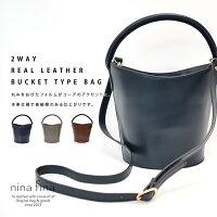 【ninafina】本革バケツ型バッグ全3色