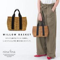 レディーストートバッグ【ninafina】ウィローバスケットバッグ小物BAG手提げハンドメイド巾着ハンドバッグ