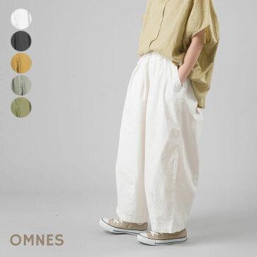 レディース ボトムス カジュアル サーカスパンツ M/L【OMNES】ウォッシュ加工 ダンプ サーカスバルーンパンツHAPTIC ハプティック
