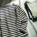 【hbD】レディース メンズ Tシャツ カットソー 【OMNES】ユニセックス バスク生地 ボートネック長袖Tシャツ ボーダー 無地 バスクシャツ バスクTシャツ HAPTIC ハプティック・・・