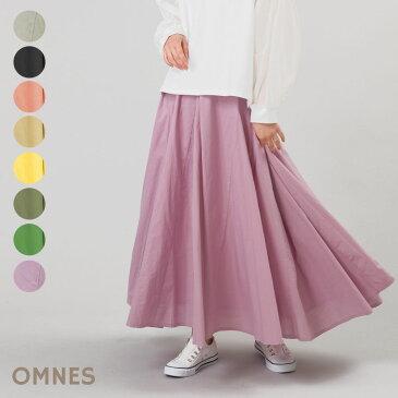 レディース スカート フリーサイズ 【OMNES】コットンパネルサーキュラーロングスカート フレアスカート コットンスカート 綿100% サーキュラースカート HAPTIC ハプティック