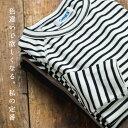 Tシャツ ハーフスリーブ ロングスリーブ レディース カットソー 【OMNES】ストレッチジャガード...