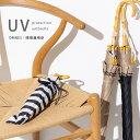 【雨晴兼用】ドット柄折りたたみ傘 2colors【UVカット加工】PUコーティング 日傘 日焼け 日差し 晴雨兼用