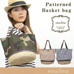 【レディース かごバッグ】カモ柄 ボーダー柄カゴバッグ【nina fina】ニーナフィーナ ハンドメイド バッグ
