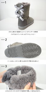 【UNFITfemme】シープスキンショートリボンブーツ22〜25cm全4色チェスナットサテンリボンムートンブーツ