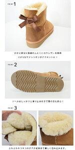 【UNFITfemme】シープスキンミニリボンブーツ22〜25cm全4色チェスナットサテンリボンムートンブーツ