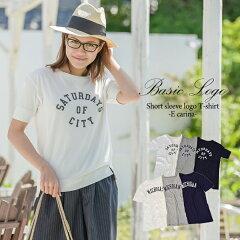 【メール便送料無料】もちもち半袖ロゴTシャツ