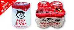 日本で最初に発売されたヨーグルト。チチヤスヨーグルト 85g×4パック 6個入り(計24個)