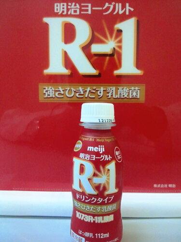明治R-1ヨーグルトドリンクタイプ 112ml 48本入 なんと!送料無料!!