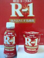 今話題のR-1ヨーグルトとドリンクタイプのセット商品。送料無料!明治R-1ヨーグルト112g 24個...