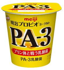 なんと!送料無料!!プリン体への可能性に着目して選び抜いたPA-3乳酸菌を配合しています。プ...