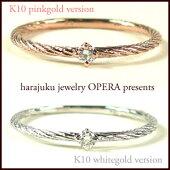 普通のダイヤリングで満足できない方へのスタイリッシュでクラシカルなデザイン・・【送料無料】K10ピンクゴールド・ホワイトゴールド・イエローゴールド天然ダイヤモンドケーブルデザインゴールドリングby原宿ジュエリーオペラ