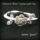 天衣無縫の輝き・・天然ダイアモンドのみの贅沢フラワー。【送料無料】K10/K18ピンクゴールド・イエローゴールド・ホワイトゴールド天然ダイヤモンドアンティークフラワーゴールドリングフロムシリーズグレースby原宿ジュエリーオペラ