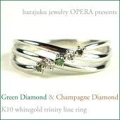K10ピンクゴールドホワイトゴールドイエローゴールドグリーンダイヤモンド&ブラウンダイヤモンドスタイリッシュトリニティラインゴールドリング【送料無料】洗練されたデザインが2色のダイヤモンドを引き立たせる。by原宿ジュエリーオペラ