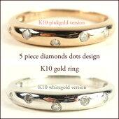 贅沢な天然ダイアのランダムな水玉模様が美しい。【送料無料】K10/K18ピンクゴールドイエローゴールドホワイトゴールド天然ダイヤモンド(0.1ct)ドッツリングby原宿ジュエリーオペラ
