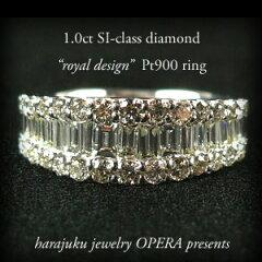 高品質トータル1.0カラットのダイアモンドが奏でる光。地金の最高峰プラチナ900との贅沢すぎる...