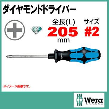[タモリ倶楽部で紹介された!] Wera ダイヤモンド プラスドライバー#2 50SPH-2