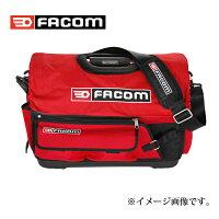 Facom(ファコム)ツールバッグBST20