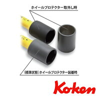 """Koken(コーケン)1/2""""(12.7)14201Mホイールナット専用薄肉インパクトソケットセット17,19,21mm"""