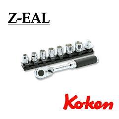 """コーケン工具の新商品Z-eal(ジール)!Koken(コーケン) 3/8""""-9.5  Z-EAL エントリーセッ..."""