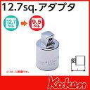 Koken コーケン 1/2 12.7 変換アダプタ 443...
