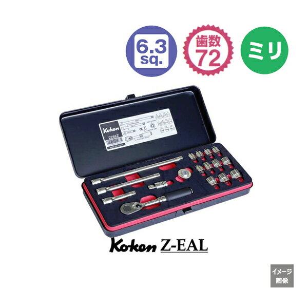 手動工具, 工具セット - Koken(14SQ. Z-EAL 2286Z diy
