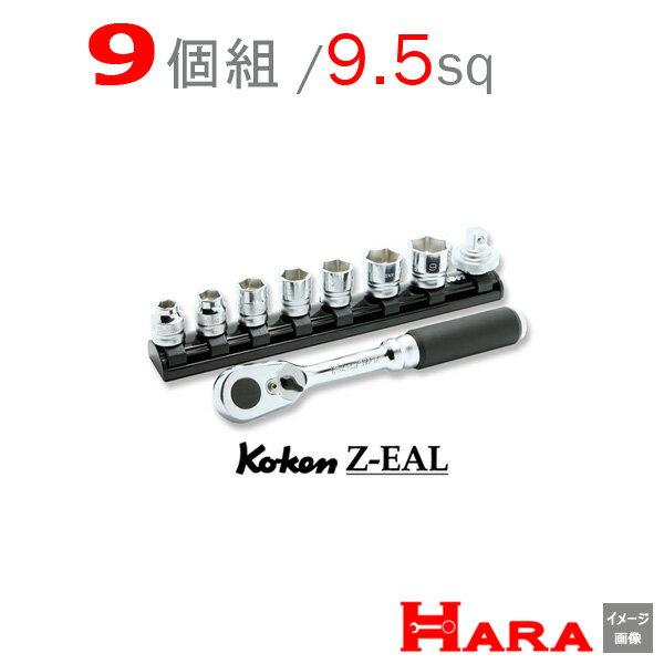 締付工具, レンチ・スパナ  Koken 38 9.5 Z-EAL 3285ZE diy